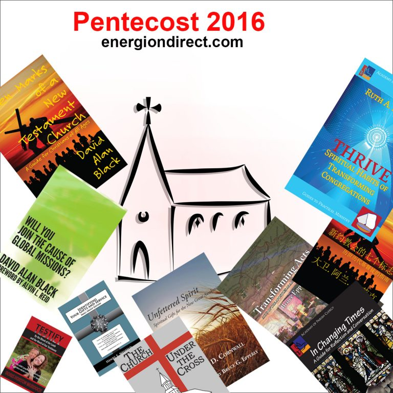 Pentecost 2016 Church Building Books Sale